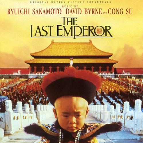 고전 명작 '마지막 황제'(1987)   인스티즈