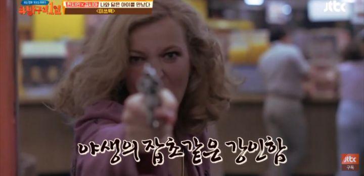 한지민을 캐스팅 할 생각이 전혀 없었던 미쓰백 감독.jpg | 인스티즈