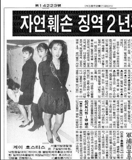 90년대 유흥업소 단속현장.jpg | 인스티즈