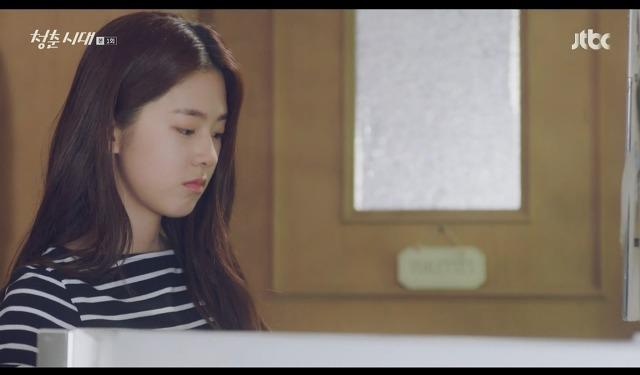청춘시대 박혜수...gif | 인스티즈