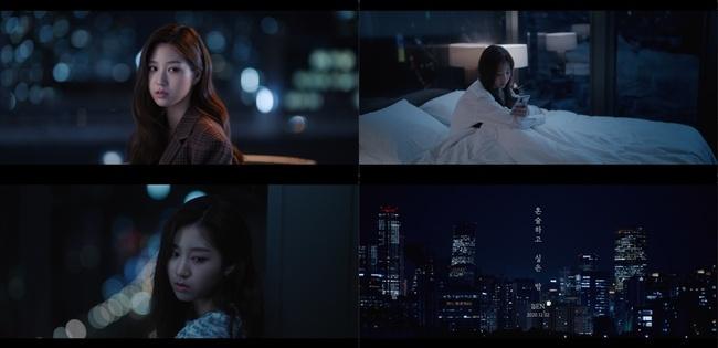 2일(수), 벤 싱글 앨범 '혼술하고 싶은 밤' 발매   인스티즈