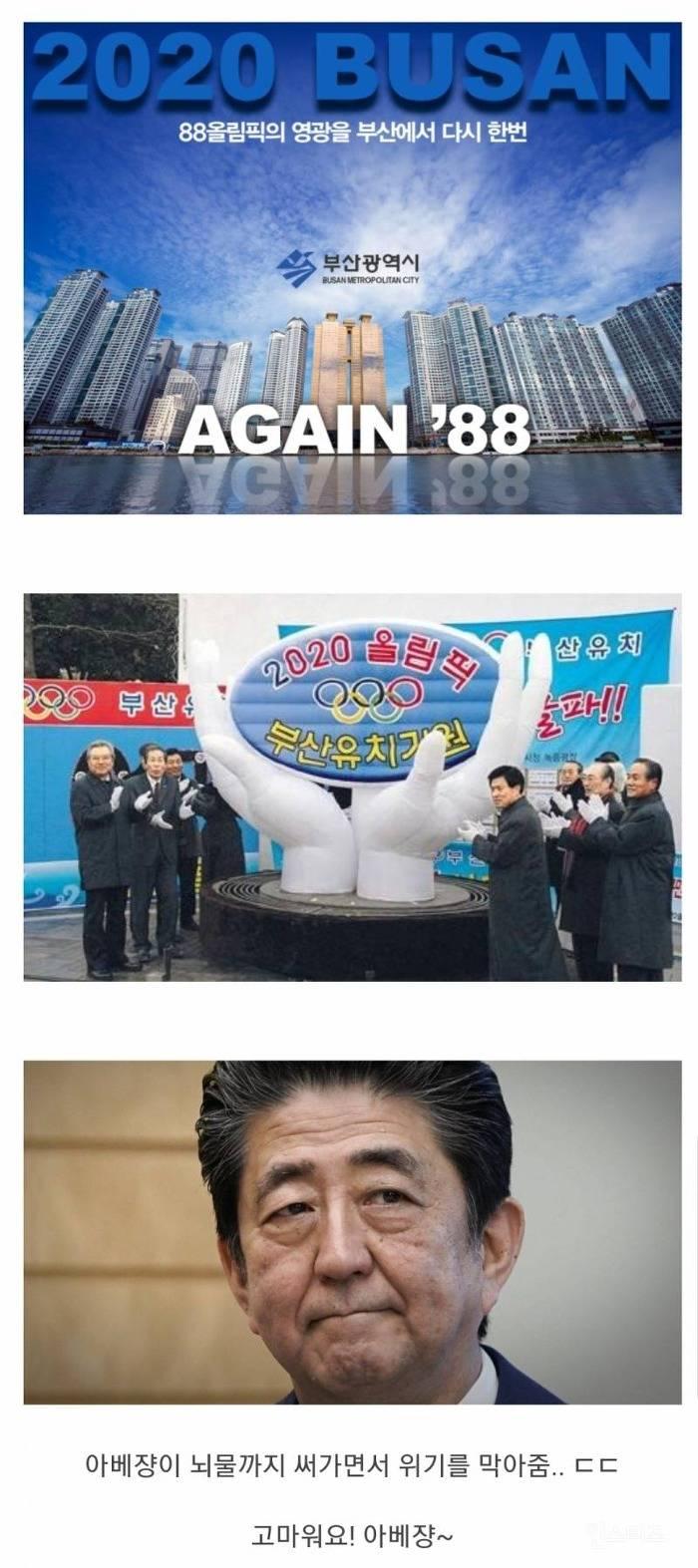 망테크탈뻔 했던 2020년 대한민국 | 인스티즈