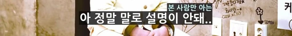 """안무가 최영준이 """"안무가 안 하길 잘했다""""는 아이돌.jpg   인스티즈"""