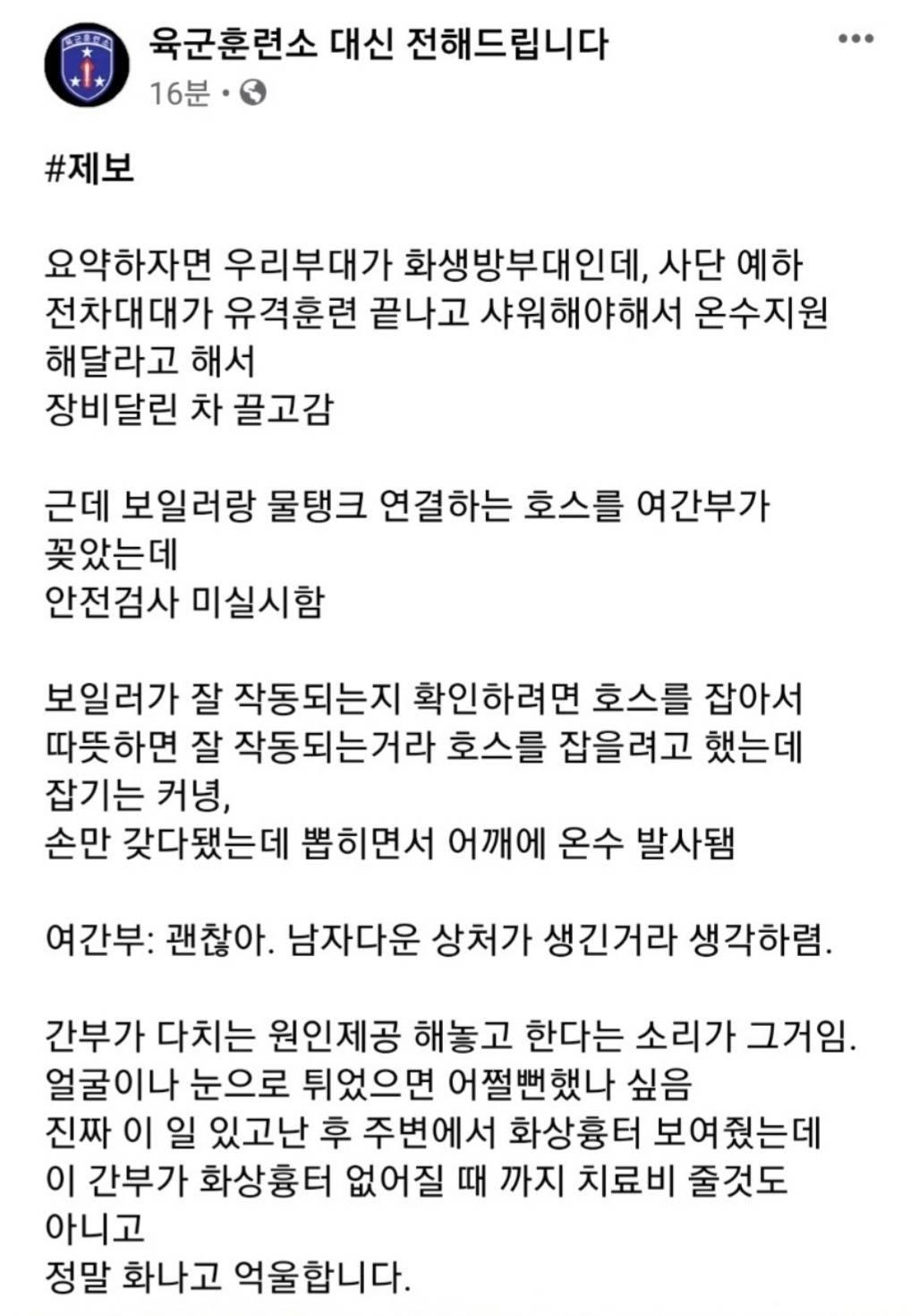 어메이징 K-노예 근황 (상처주의) . jpg | 인스티즈