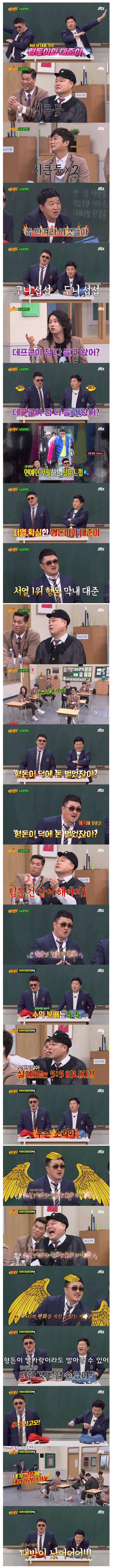 멤버 갑질 논란 터졌는데 아무 문제없는 그룹.jpgif | 인스티즈