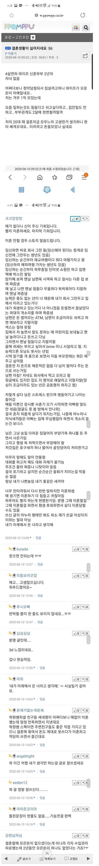 한국판 인터스텔라.jpg | 인스티즈