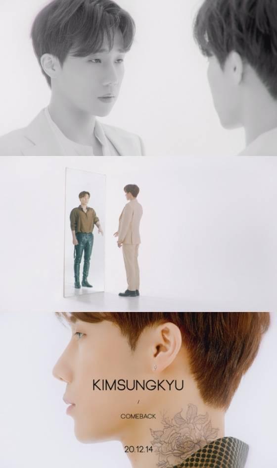 14일(월), 인피니트 김성규 미니 앨범 3집 'INSIDE ME' 발매 | 인스티즈