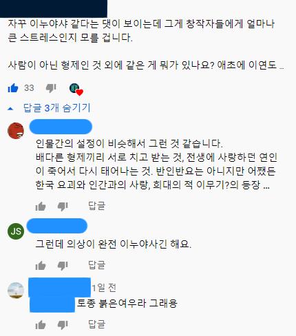 갈수록 심해지는 K-드라마 영화보고 일본꺼같다는 커뮤여론.gif | 인스티즈