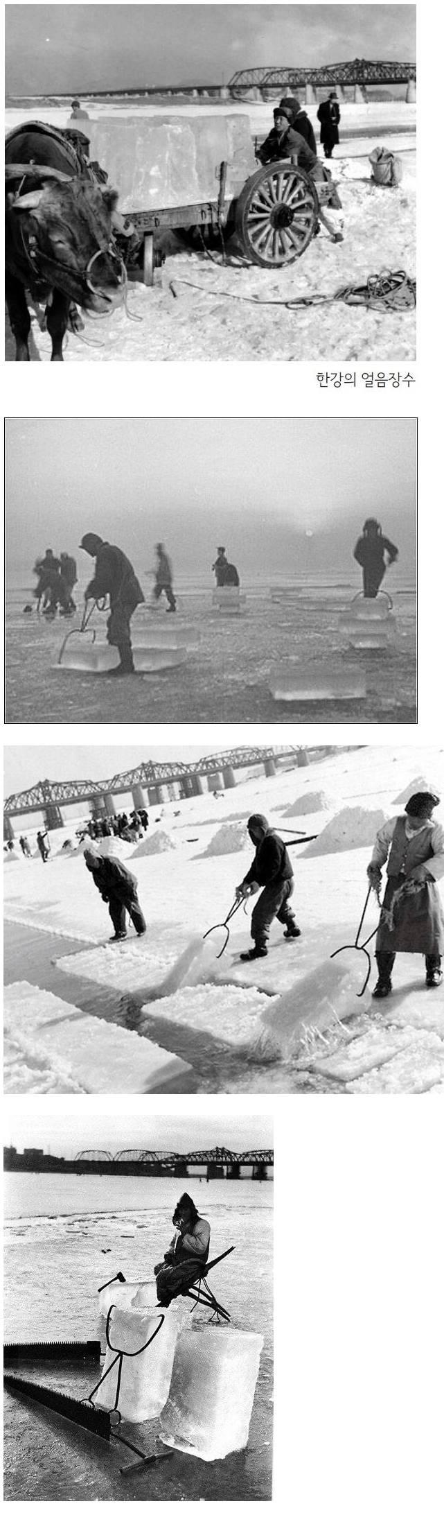 옛날 한강의 얼음장수들.jpg | 인스티즈