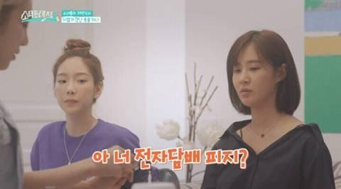 비흡연 인증하는 소녀시대.gif | 인스티즈