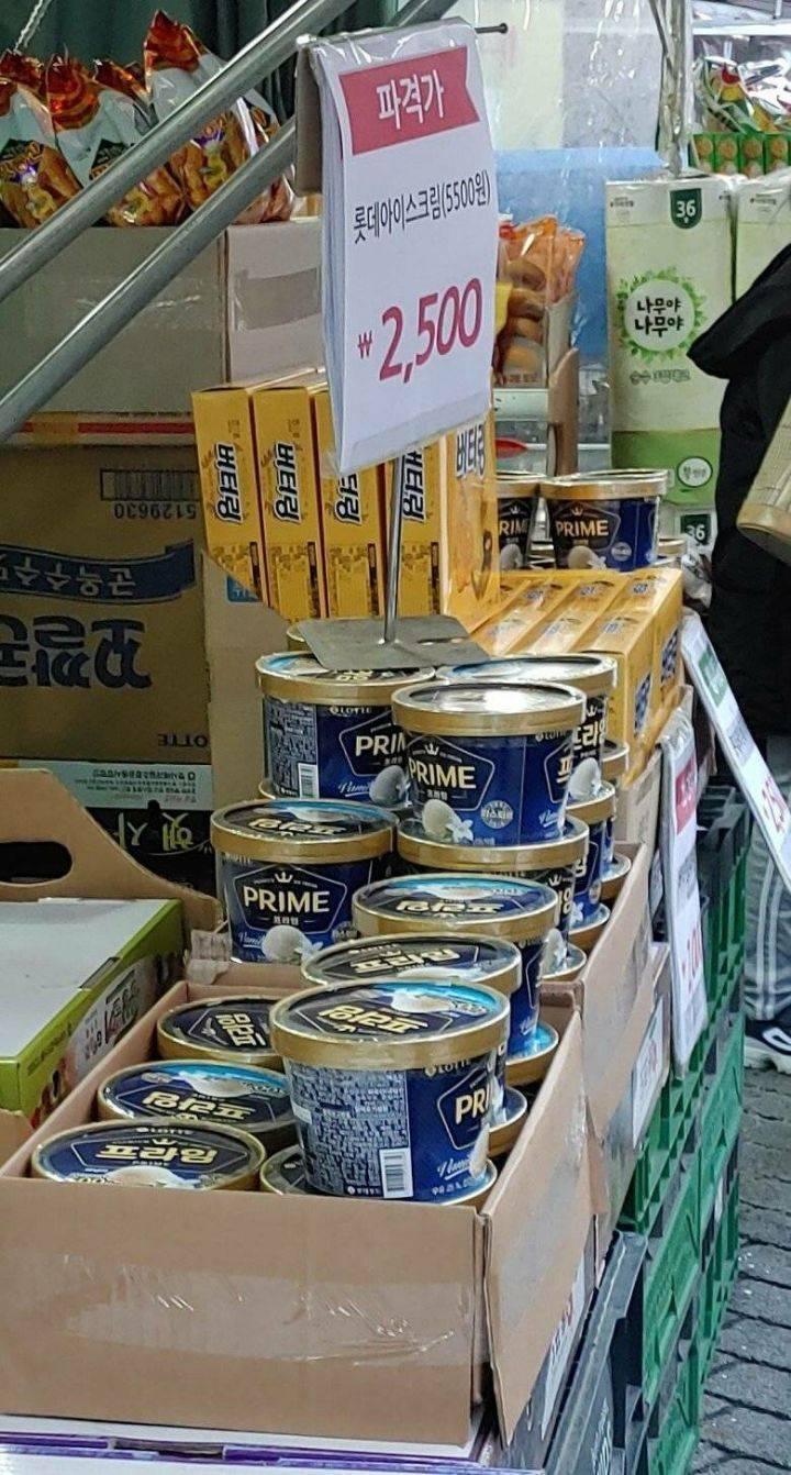 요즘 아이스크림 판매방법   인스티즈