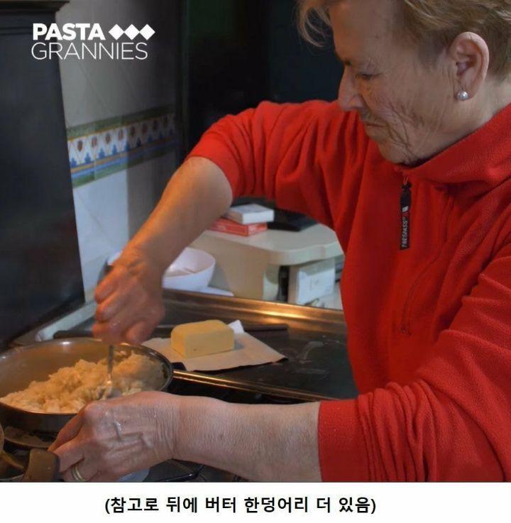 이탈리아 할머니가 말하는 '버터 조금'의 뜻 | 인스티즈