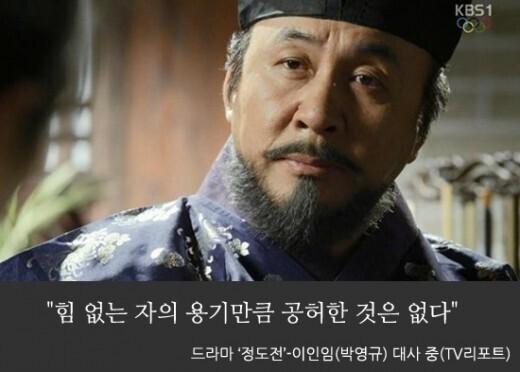 주인공이 가장 존재감 없다고 소리 들었던 역대급 드라마 | 인스티즈