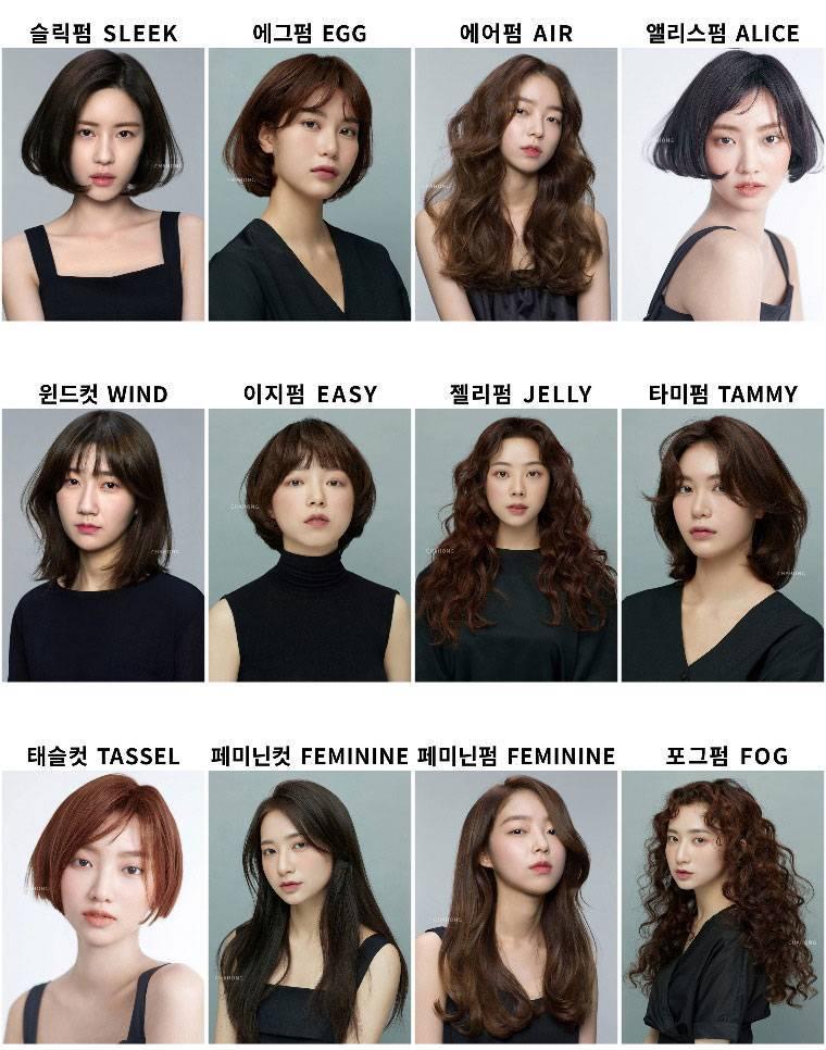 여자 머리 스타일.jpg | 인스티즈