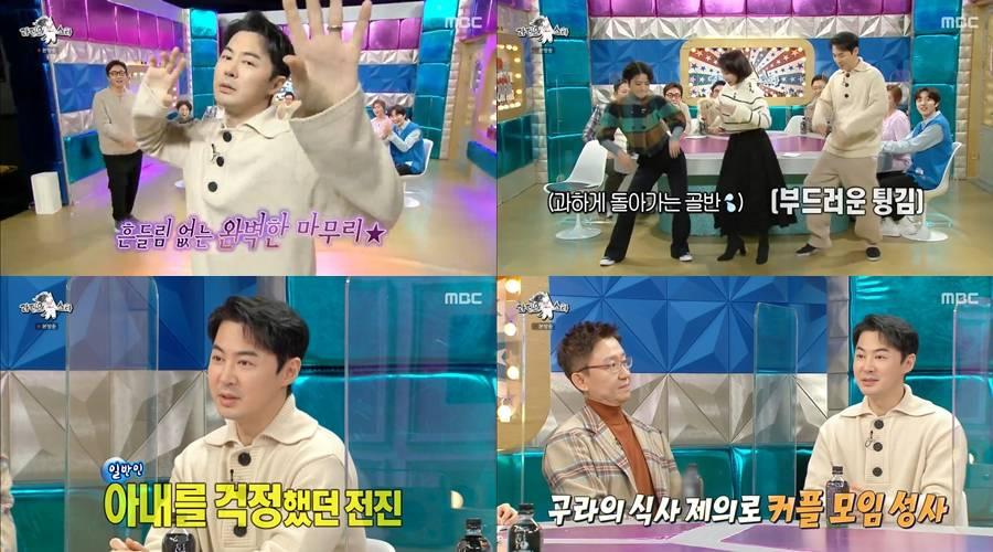 전진, ♥류이서 자랑→김구라 부부와 동반 데이트까지 폭풍 입담 '라디오스타' | 인스티즈
