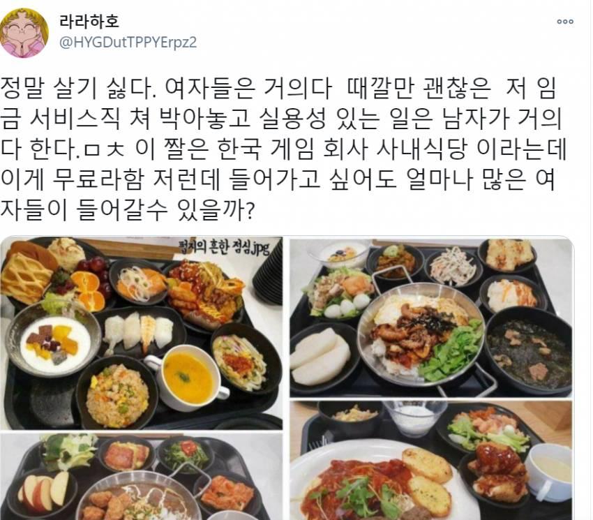닌텐도 시가총액 보고 현타 온 트위터리안 | 인스티즈