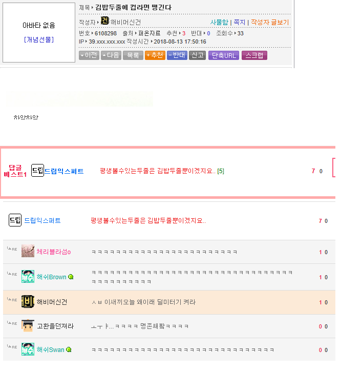 김밥 두줄에 컵라면 땡긴다 | 인스티즈