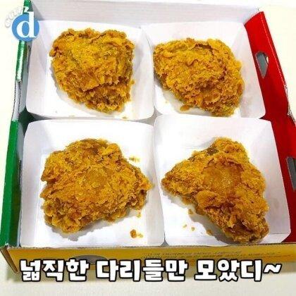 비비큐 치킨 신메뉴.jpg | 인스티즈