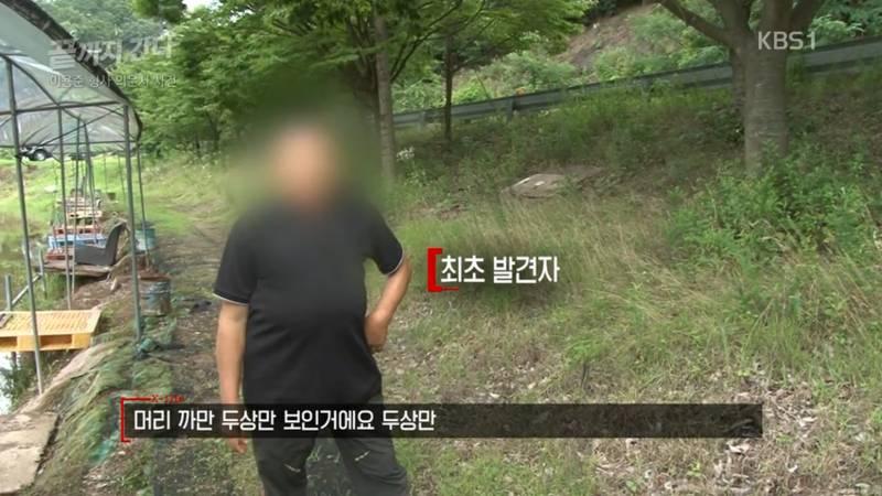 [미제사건] 이용준 형사 의문사 사건(자살도 타살도 아니라 결론난 최대 미스터리) | 인스티즈