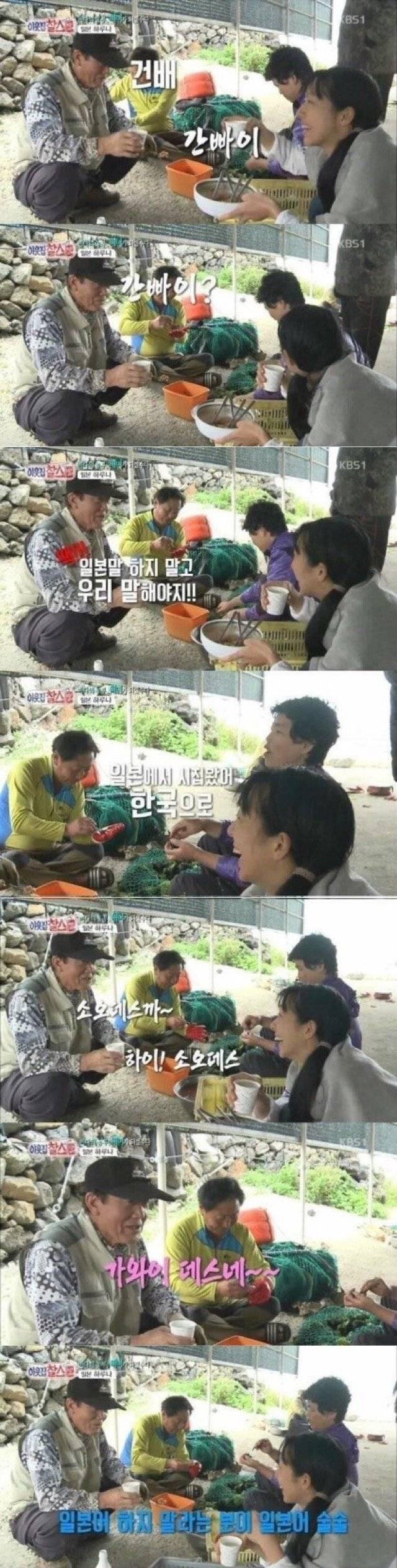 편견없는 한국인들.jpg | 인스티즈