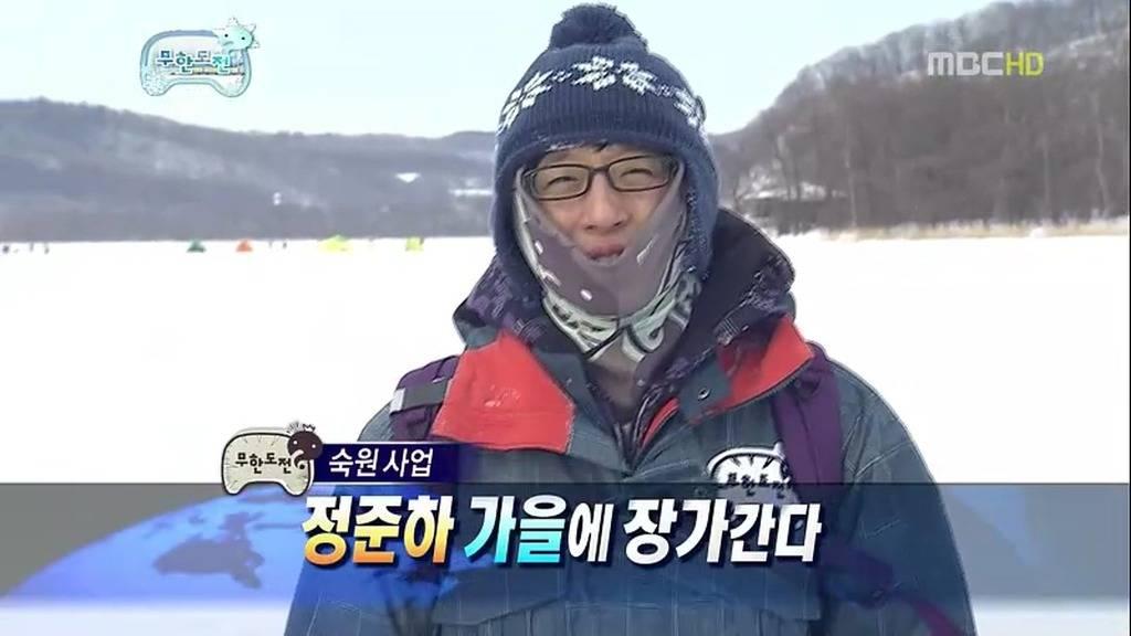 무한도전 눈밭에서 소소한 레전드 티키타카 ㅋㅋㅋㅋㅋㅋㅋㅋㅋㅋㅋㅋㅋㅋㅋㅋㅋㅋㅋㅋㅋㅋㅋㅋㅋㅋㅋㅋㅋㅋㅋㅋㅋㅋㅋㅋㅋ.JPG   인스티즈