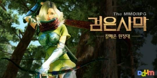 자신이 가장 잼있게 했던 RPG 게임은? | 인스티즈