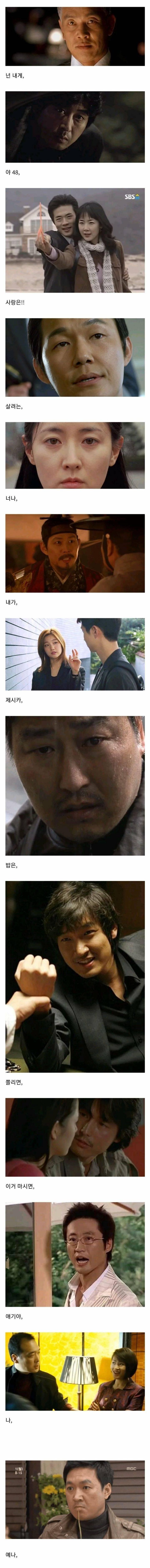 한국인이라면 자동완성 가능...jpg   인스티즈