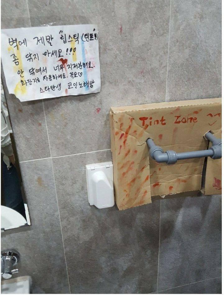남자들은 잘 모르는 여자 화장실 비매너 행동 TOP 3 | 인스티즈