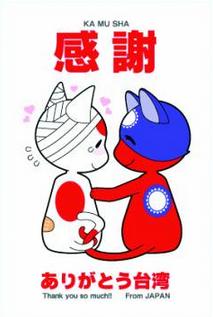 요즘 일본에서 뜨고 있는 나라.......JPEG | 인스티즈