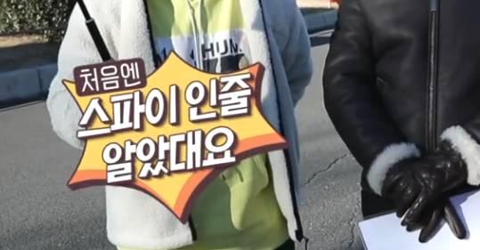 일본 스파이인줄 오해받은 한국인   인스티즈