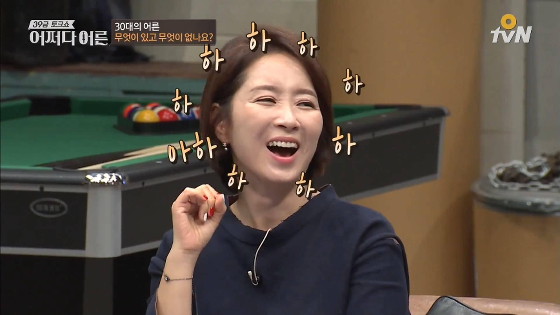 대학교때 별명이 '새내기 킬러'였던 김일중 아나운서.jpg | 인스티즈
