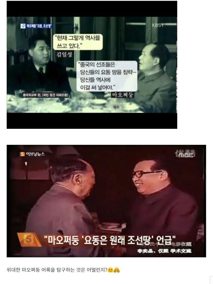 진짜 한국 알못인거 같은 한국 조롱하는 중국인들...   인스티즈