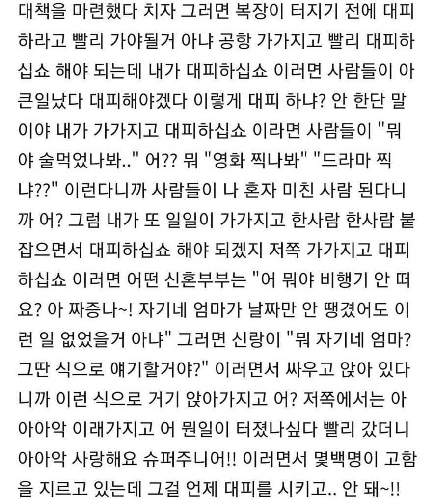 원효대사 | 인스티즈