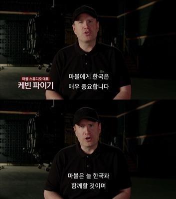 한국이 눈물나게 고맙다는 외국인 3명 | 인스티즈