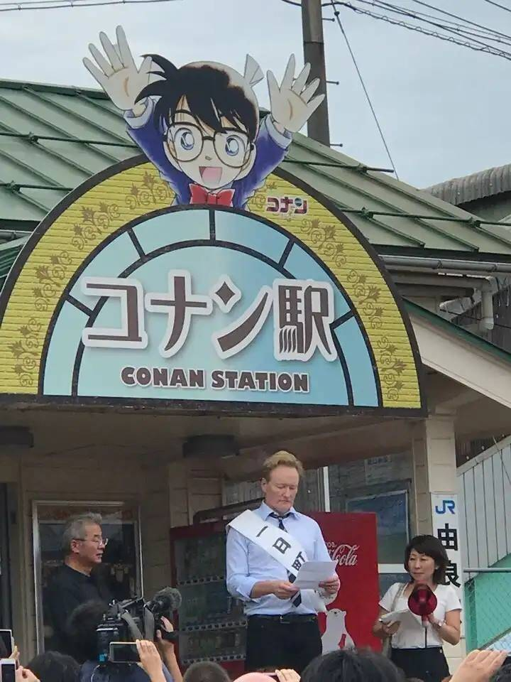 일본에있는 코난역 | 인스티즈
