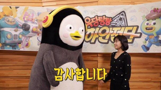 EBS 펭수, '왕따 논란' 에이프릴 채원 '손절' | 인스티즈