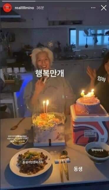 송민호 생일파티 사진ㅋㅋㅋ | 인스티즈