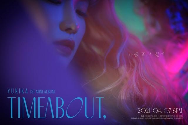 7일(수), 유키카 미니 앨범 1집 'TIMEABOUT,' 발매 | 인스티즈