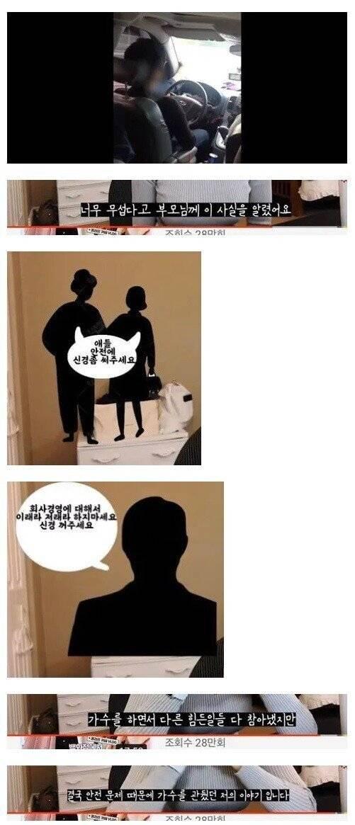걸그룹 멤버가 그만 둔 이유 | 인스티즈