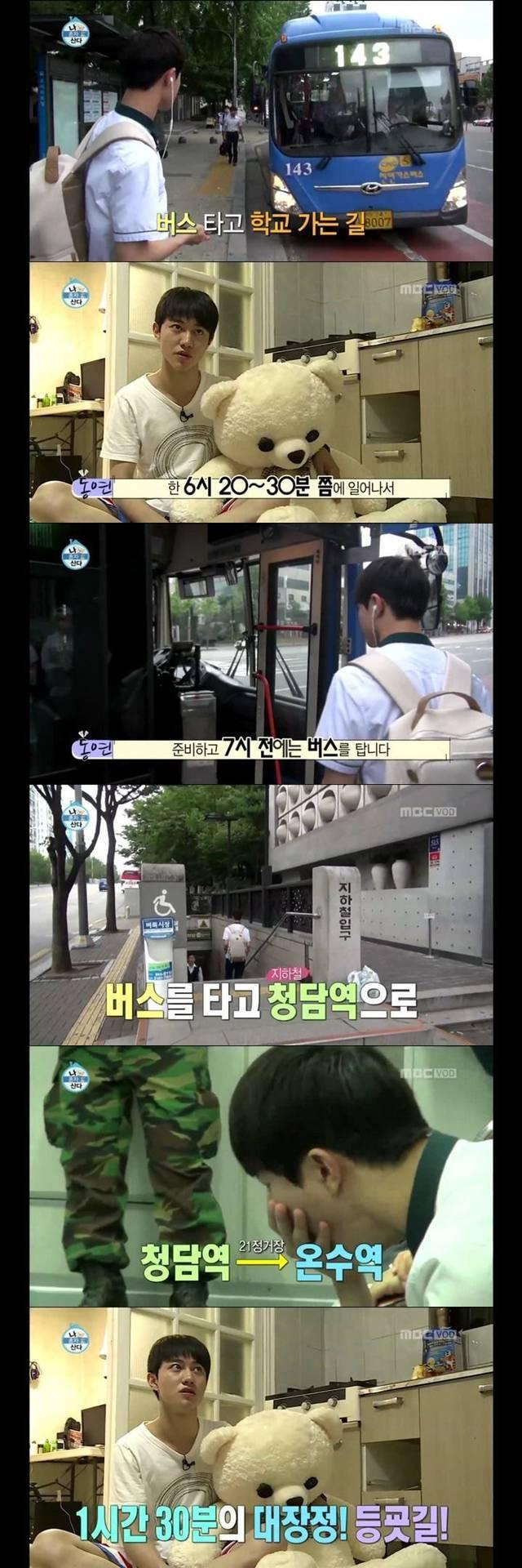 나혼자산다 최연소 출연자였던 배우 | 인스티즈