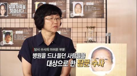 생후 74일 된 신생아 유괴사건 (밤 열한시에 집에서 자고있는 신생아가 십분사이에 사라짐) | 인스티즈