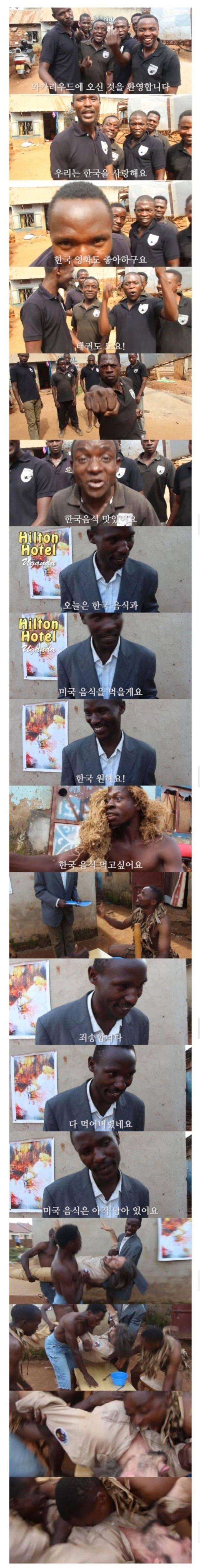 아프리카 우간다에 부는 한류..   인스티즈
