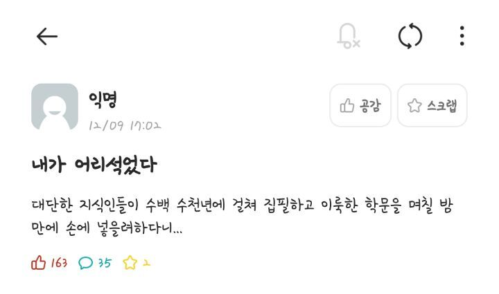 셤기간 멘탈나간 대학생들 심정.jpg | 인스티즈
