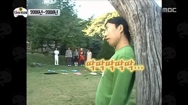 김정현 - 서예지 논란 요약.jpg | 인스티즈