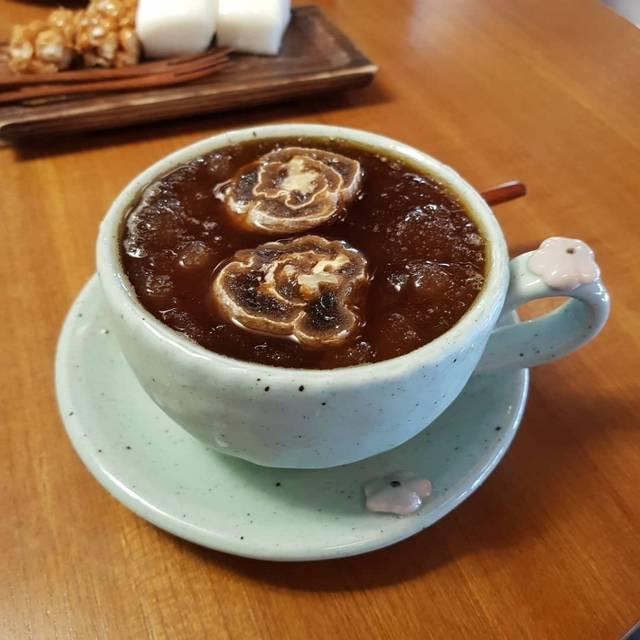 호불호 갈리는 우리나라 전통 음료.jpg | 인스티즈