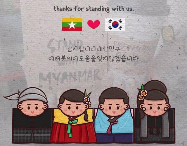 미얀마 SNS에서 돌고있는 사진... | 인스티즈