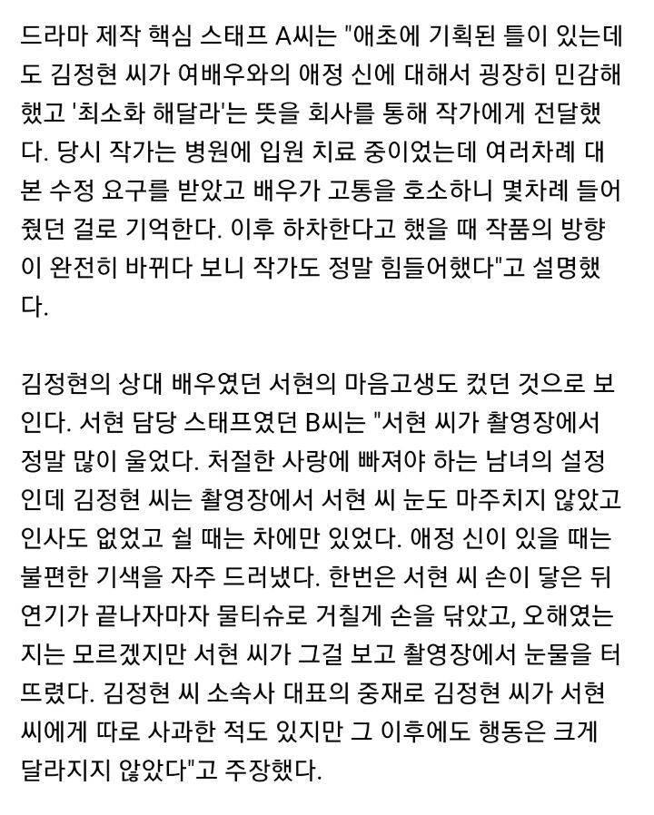 인간 보살 수준인 서현 인터뷰 | 인스티즈