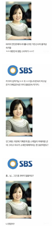 김은숙 작가 믿고 큰 거 한방 노리다가 결국 쫄딱 망해버린 SBS | 인스티즈