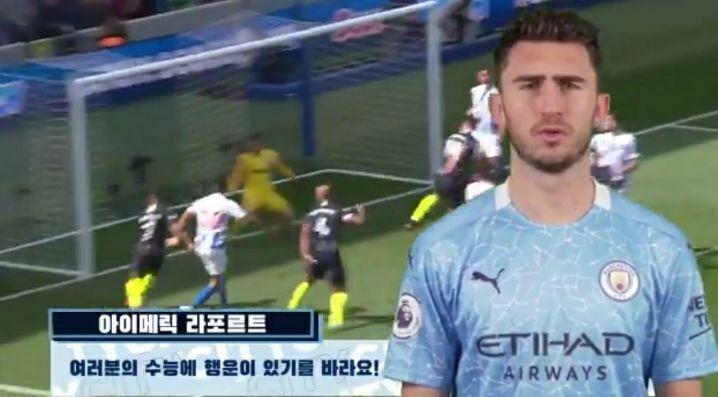 의외로 한국 선수들 엄청 챙겨줬던 구단.jpgif   인스티즈