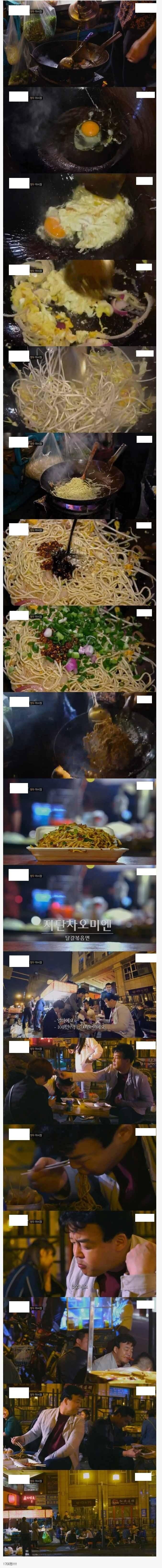 중국의 1700원 음식   인스티즈